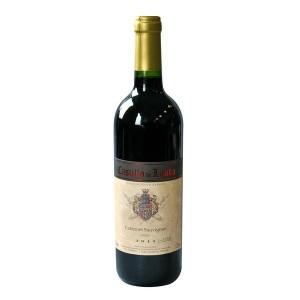 Červené víno Cabernet Sauvignon - Castillo de Landa, 0,75l